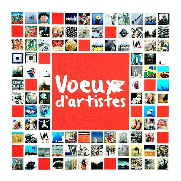 Voeux d'Artistes 2015 Paul-Louis LEGER photographe Marseille photographie